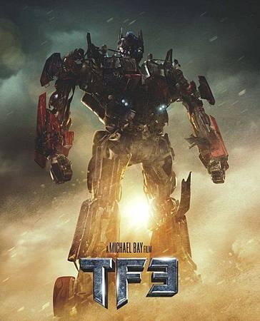 變形金剛3 Transformers: Dark of the moon