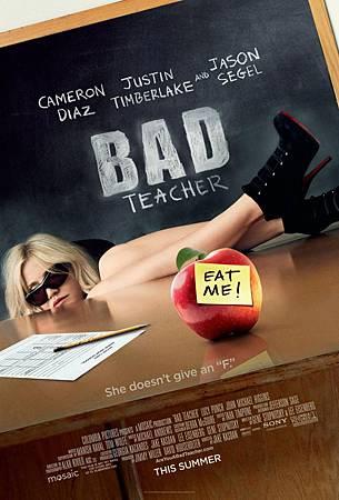 霸凌女教師 Bad Teacher