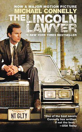下流正義  The Lincoln Lawyer