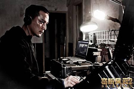 竊聽風雲2 overheard 2 (2011)