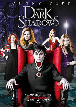 黑影家族  Dark Shadows