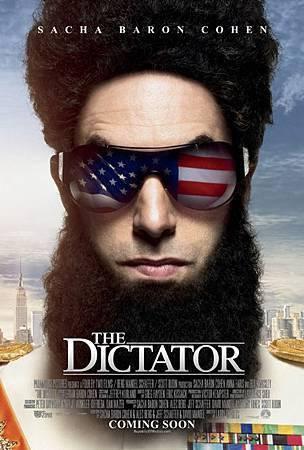 大獨裁者落難記   The Dictator