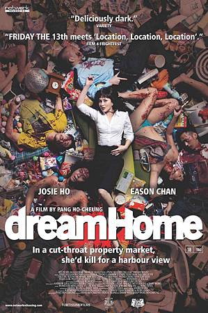 維多利亞壹號 Dream Home(2010)
