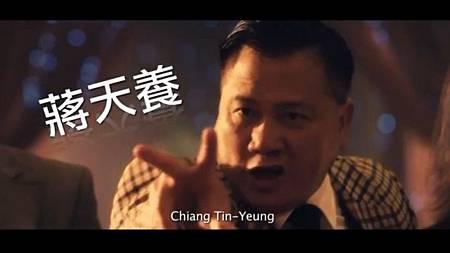 江湖新秩序 Young and Dangerous: Reloaded