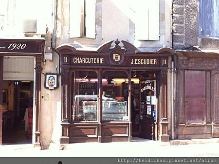 卡斯泰爾諾達里(Castelnaudary)