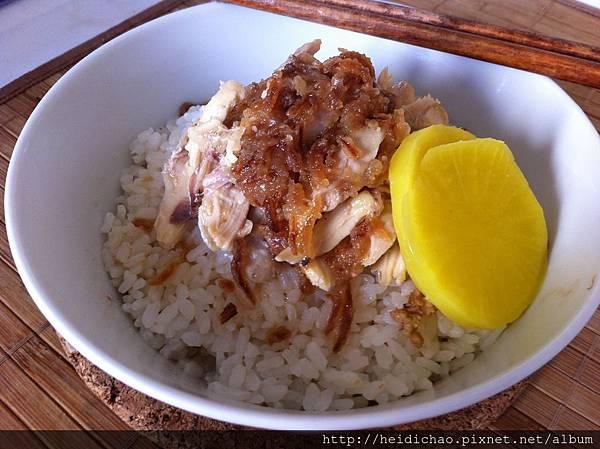 雞肉飯食譜