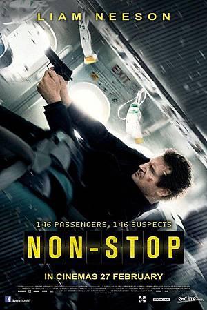 空中救援  Non-Stop
