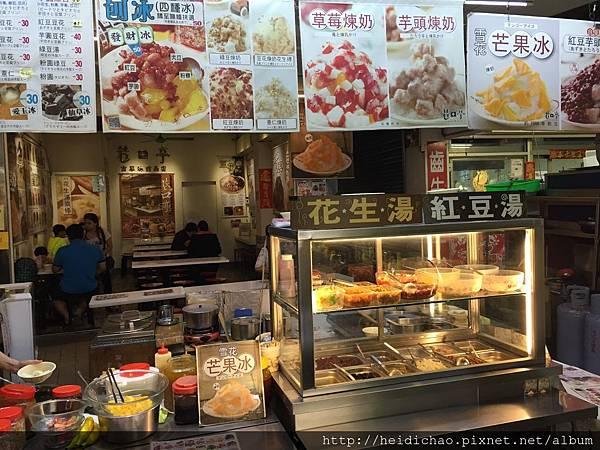 巷口亭古早味豆花甜品店