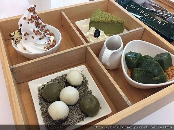 辻利茶鋪tsujiri