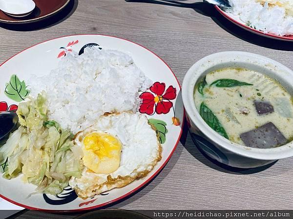 YOU & MEE by Thai & Thai