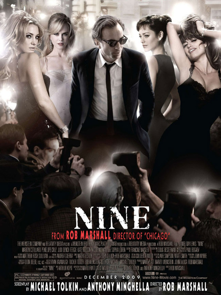 華麗年代 Nine