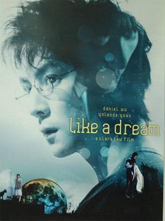 如夢like a dream