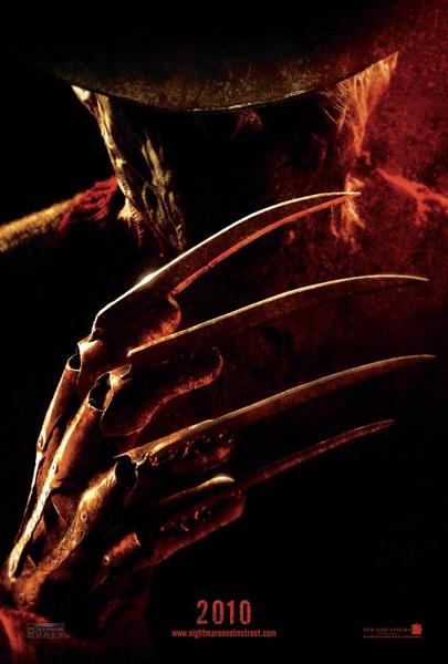半夜鬼上床:夢殺 Nightmare on Elm Street