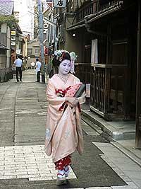 geisha-3-200.jpg