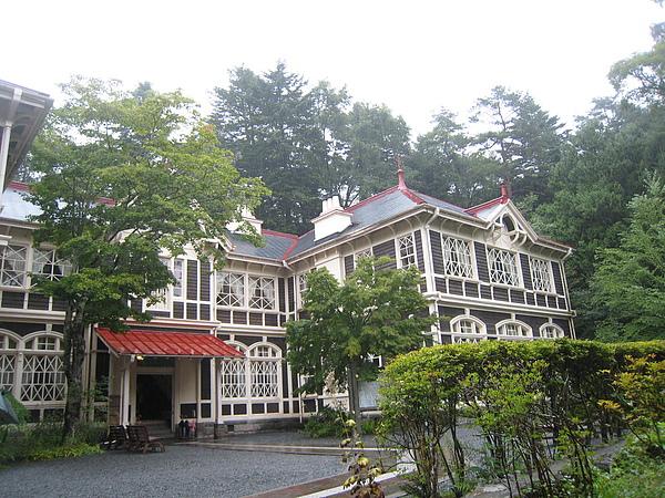 IMG_5082雨中的舊三笠飯店.JPG