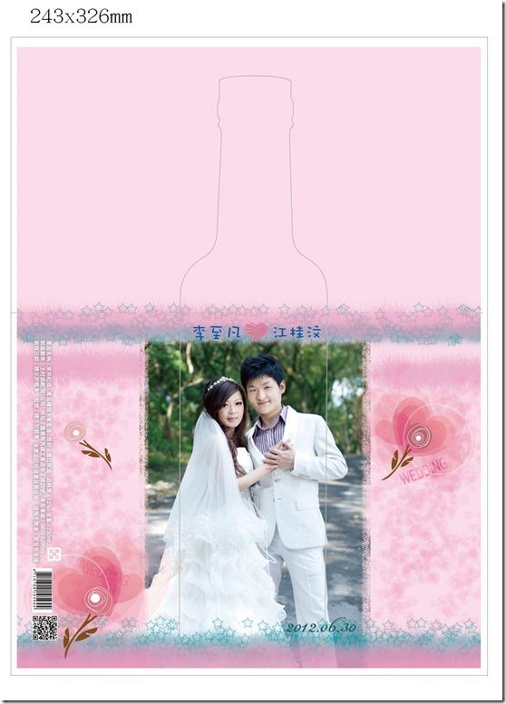 結婚收縮膜-2