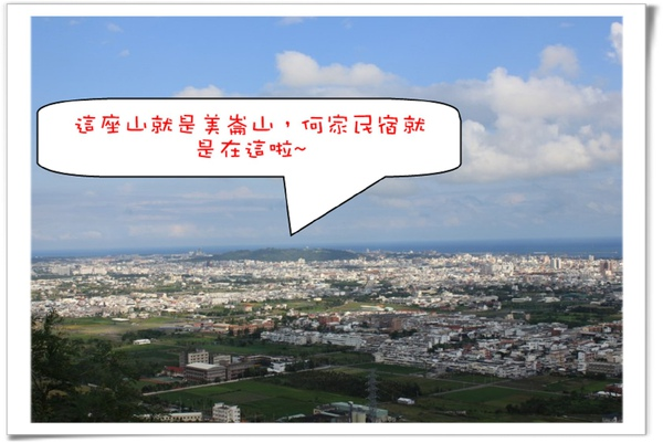 美崙山.jpg