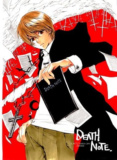 deathnote (28)