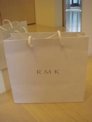 01RMK贈品1.JPG