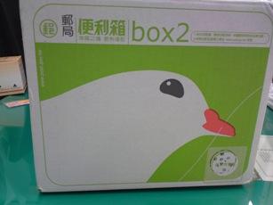 01小白鴿 .JPG