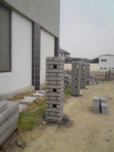 01圍牆磚.JPG