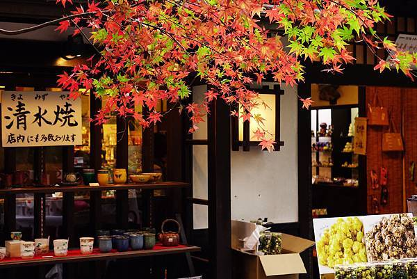日本 京都 三千院