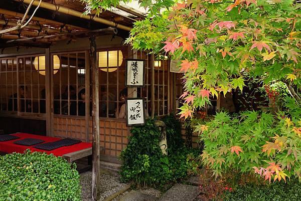 日本 京都 往祇王寺路上