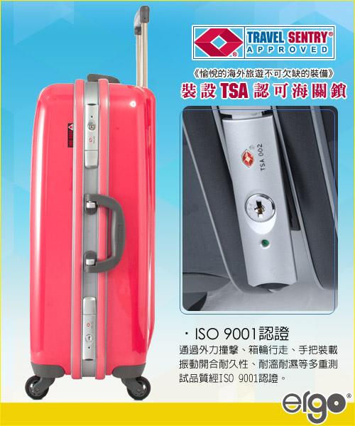 st-4521688-2