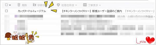 未命8888_副本