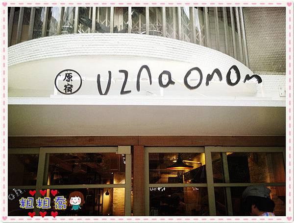 照片 1391_副本