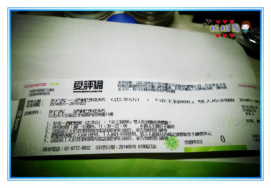 DSC01142