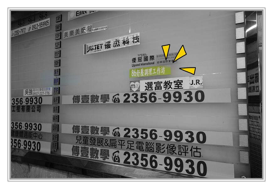 DSC02077_副本
