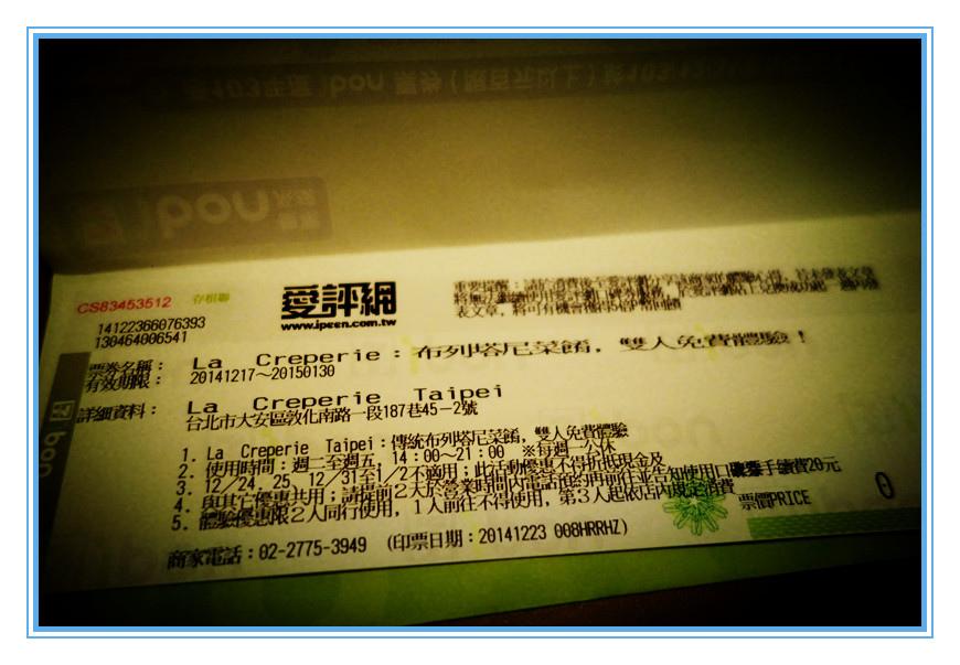 DSC02176_副本