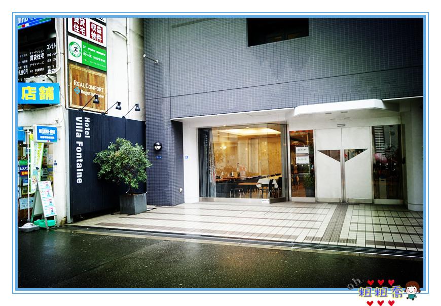 DSC02723_副本