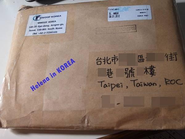 WWOOF KOREA-003(修改版)