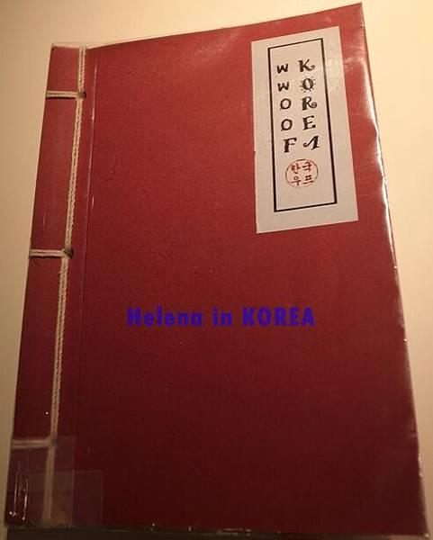 Host lists導讀-01