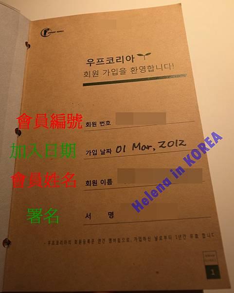 Host lists導讀-02