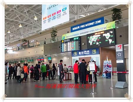韓國有5種退稅?在釜山金海機場