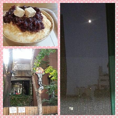 PhotoGrid_1381701092378.jpg