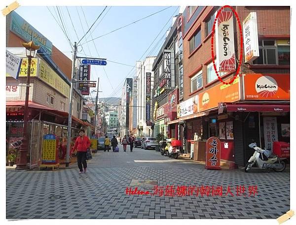東區故事路-003.JPG