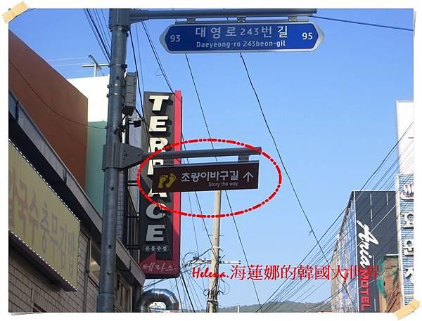 東區故事路-004.JPG