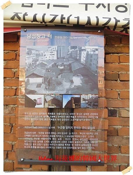 東區故事路-025.JPG