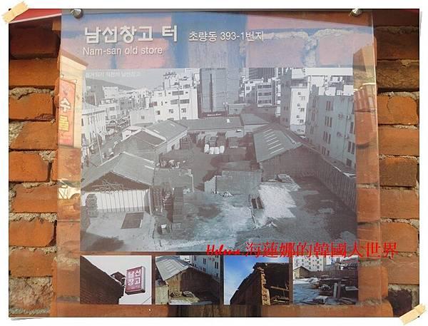 東區故事路-026.JPG