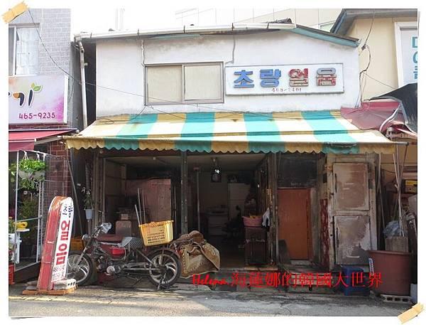 東區故事路-030.JPG