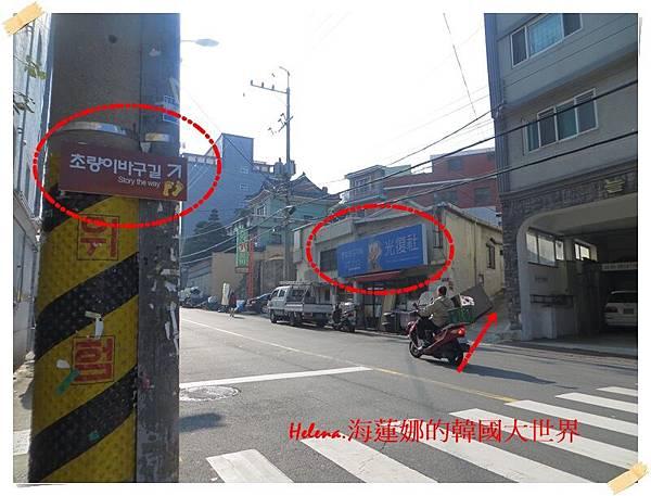 東區故事路-036.JPG