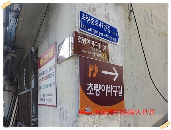 東區故事路-038.JPG