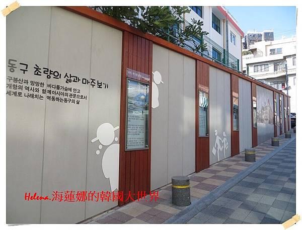東區故事路-072.JPG
