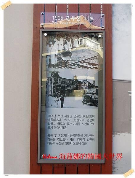 東區故事路-074.JPG