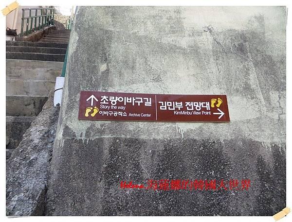 東區故事路-086.JPG