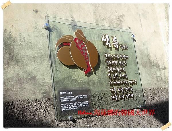 東區故事路-088.JPG